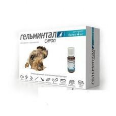 Гельминтал Сироп для кошек более 4кг E201