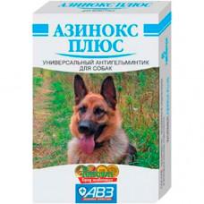 Азинокс упаковка 6 таблеток АВ3