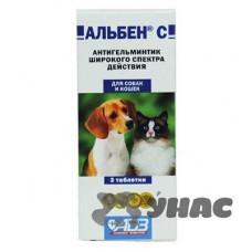 Альбен С упаковка 3 таблетки АВ16