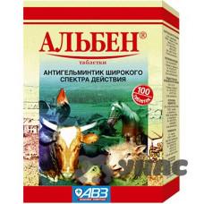 Альбен 100 таблеток АВ1108 (для с/х животных)