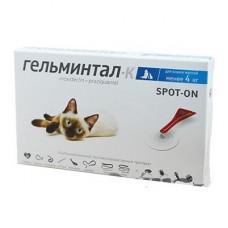 Гельминтал К spot-on для кошек до 4кг E101