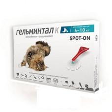 Гельминтал К spot-on для кошек массой 4-10 кг E106