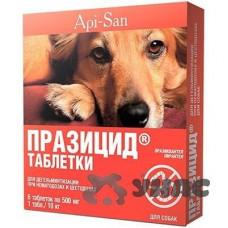Празицид для собак 6 таблеток 500мг