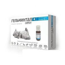 Гельминтал Сироп для котят и кошек менее 4кг E203