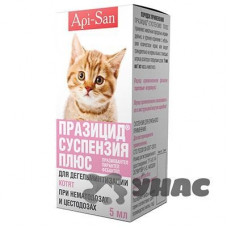Празицид суспензия плюс для котят 5мл