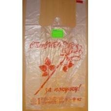 Пакет-майка ПНД 28+14*50см, 12мк, Спасибо за покупку, 100шт/уп, цена за шт, Элпак, арт.11031