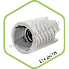 ASD Патрон E14 керамический миньон IP20