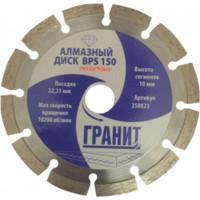 Диск алмазный 180х22.2 Dry ГРАНИТ по бетону