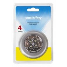 Smartbuy фонарь кемпинговый SBF-831-S (3xR03) 4св/д, серебр/пластик+металл, BL1