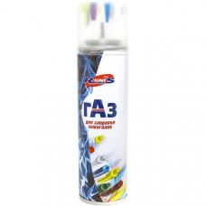 Газ для зажигалок RUNIS Premium, металлический баллон 270мл (с переходником) 1-006
