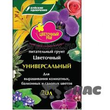 """Грунт """"Цветочный Рай"""" Цветочный 20л БХЗ"""