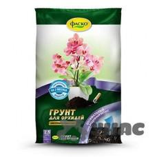 Грунт для орхидеи 2,5л Цветочное счастье ФАСКО