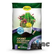 Грунт для кактуса 2,5л Цветочное счастье ФАСКО