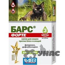 Барс Форте Капли от блох и клещей для кошек 3 дозы АВ713/АВ1153