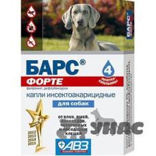 Барс Форте Капли от блох и клещей для собак 4 дозы АВ711