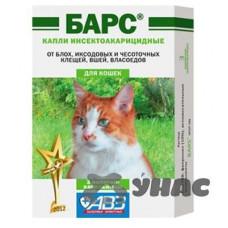 Барс капли против блох и клещей для кошек (3 пипетки по 1.0мл) АВ1144