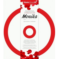 Крышка d=24/26/28см, универс.Monika стекло, обод/ручка силикон, паровыпуск,красная 60566 MasterHouse