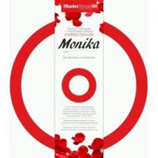 Крышка d=20/22/24см, универс.Monika стекло, обод/ручка силикон, паровыпуск,красная 60562 MasterHouse