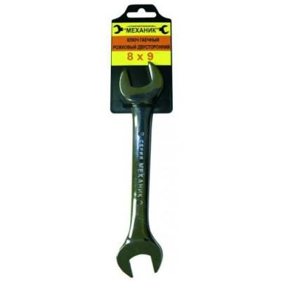 Ключ гаечный рожковый двусторонний 8х9мм