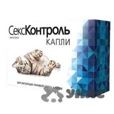 СексКонтроль Капли для котов (3 мл) R106