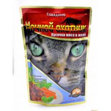 Ночной охотник Консервированный корм для кошек (пакет дой-пак), Мясные кусочки в ЖЕЛЕ, ГОВЯДИНА 100 грамм