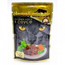 Ночной охотник Консервированный корм для кошек (пакет дой-пак), Мясные кусочки в ЖЕЛЕ, КУРИЦА 100 грамм