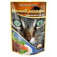 Ночной охотник Консервированный корм для кошек (пакет дой-пак), Мясные кусочки в ЖЕЛЕ, МЯСНОЕ АССОРТИ 100 грамм