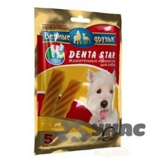 Дента Стар Лакомство для собак малых пород от 4кг до 10кг Звезда крученая 5шт 85гр