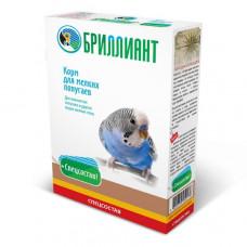 БРИЛЛИАНТ 500гр Корм для мелких попугаев NEW Спецсостав, Картонная белая коробка Штрихкод 0176
