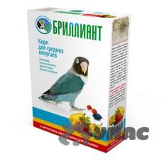 БРИЛЛИАНТ 500гр Корм для средних попугаев NEW C фруктово-овощными добавками, Картонная белая коробка Штрихкод 0206