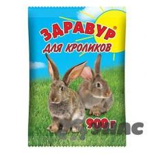 Здравур для кроликов 900гр