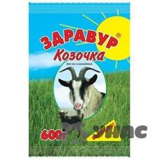 Здравур Козочка 600гр премикс для коз