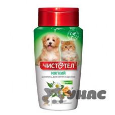 Чистотел Шампунь для щенков и котят Мягкий 220мл C702
