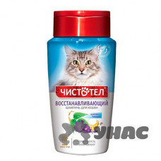 Чистотел Шампунь для кошек Восстанавливающий 220мл C703