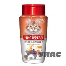 Чистотел Шампунь для кошек Распутывающий 220мл C707