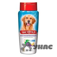 Чистотел Шампунь для собак Восстанавливающий 270мл C704