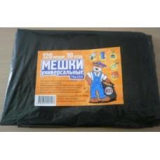 Мешки для мусора 120л/10шт, 40мк, ПВД, пакет, 70*110, черные, AST