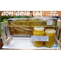Натуральный мед из села Айбаш