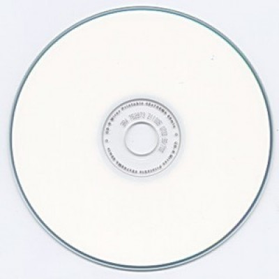 К/д Mirex printable inkjet CD-R80/700MB (без надписи) 48x Bulk/по100шт.(цена за диск,отг 100) 202974