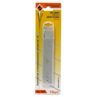 Лезвия сменные для ножей Энкор 18мм 14сегментов
