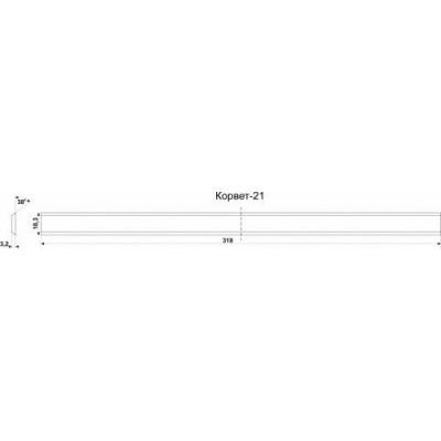 Нож для рейсмусового станка 319x18,2х3,2 мм 2 шт