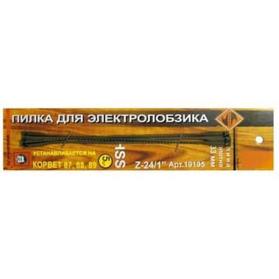 """Пилки для лобзика Корвет-87, 88 133 мм, z24/1"""" 5шт"""