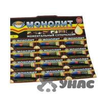 Клей Монолит 3мл (цена за лист 12шт) 403-001