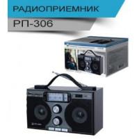 Радиоприемник БЗРП РП-306, УКВ/СВ/КВ, 4xR20, 220V, USB,SD,стерео, ручка, 22x13.3x13.5 см.