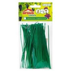 Проволока для подвязки растений 25см, 100шт/уп, цена за уп, пакет Argus Garden AR-6103
