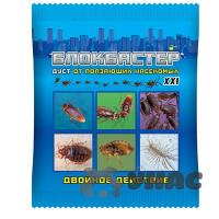 Блокбастер дуст от ползающих насекомых 100г