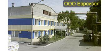 ООО Евроизол