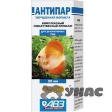Антипар 20мл АВ32