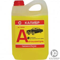Автошампунь Калибр 1л