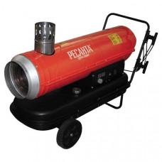 Дизельные тепловые пушки ТДПН-30000 непрямого нагрева